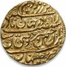 سکه نادرشاه افشار ضرب اصفهان ،کارمند بانک
